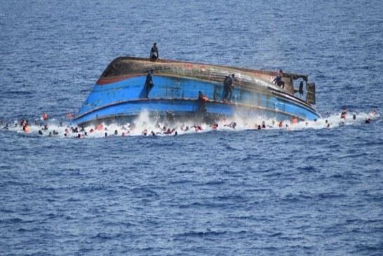غرق 3 مغاربة وانقاذ 40 آخرين في محاولة للهجرة السرية بساحل العرائش