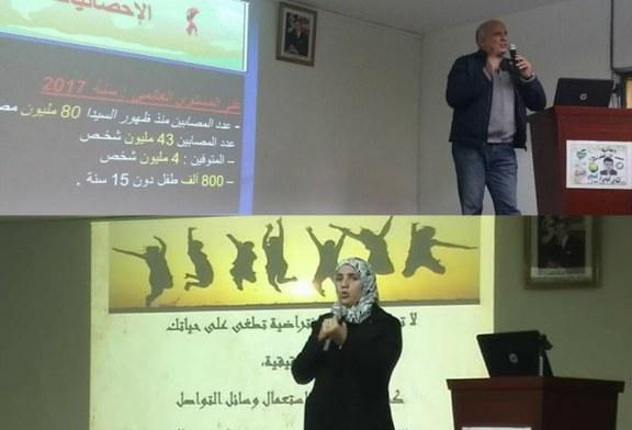 أمسية توعوية بفضاء مؤسسة محمد الزرقطوني بتطوان