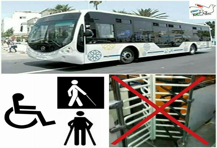 """جمعيات عاملة في مجال الإعاقة تحتج ضد""""فيطاليس"""" تطوان"""