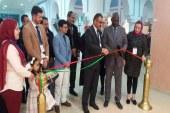 شخصيات دولية من فلسطين والتشاد تفتتح الملتقى الدولي المغربي والإفريقي بالمضيق