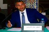 جمعية هيئات المحامين بالمغرب بين الصدام و الانسجام و الإصلاح