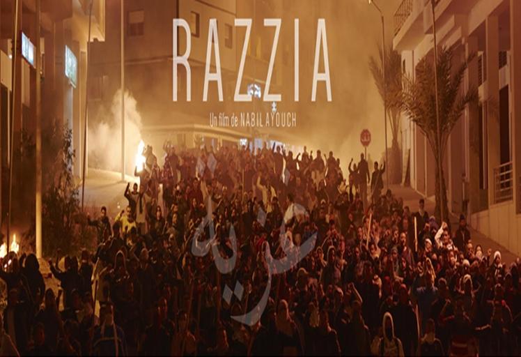 """نبيل عيوش يعرض """"غزية"""" بالمهرجان الدولي لسنيما بلدان البحر الابيض المتوسط"""