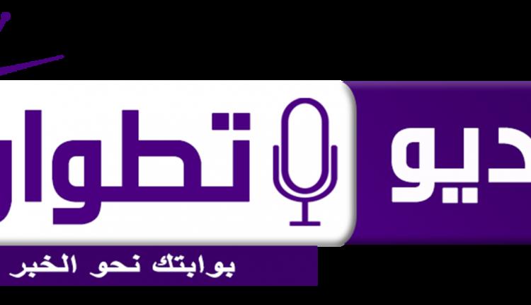 2X شعار راديو تطوان